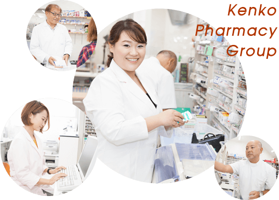 Kenko Pharmacy Group