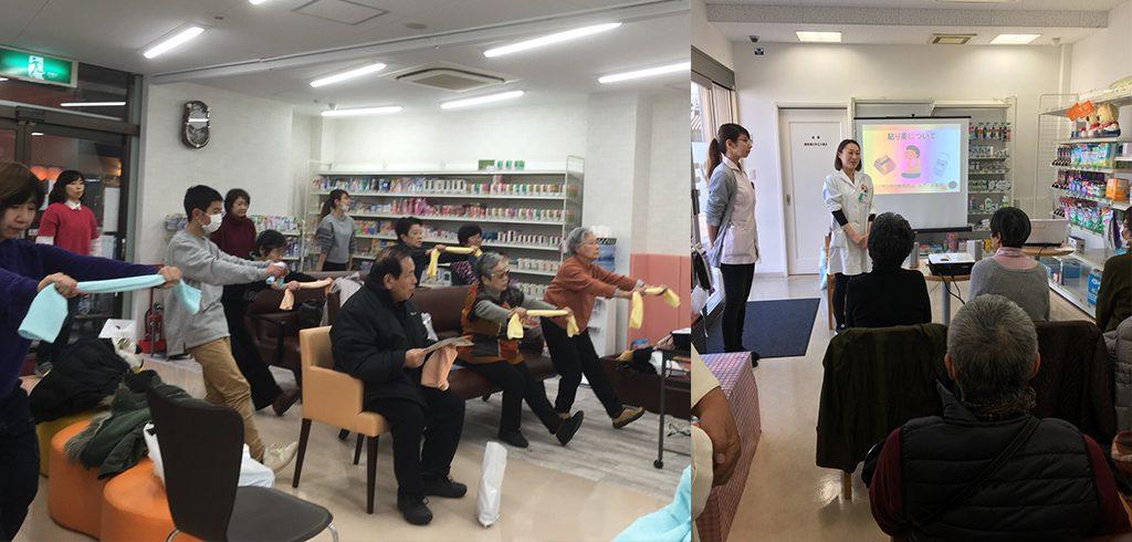 健康相談会ケンコー薬局ユアーズ薬局